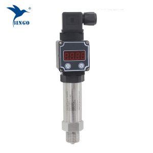 4 ~ 20 एमए, 0 ~ 5 वी हाइड्रोलिक दबाव ट्रांसमीटर