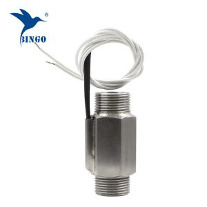 उच्च गुणवत्ता चुंबकीय पानी पंप प्रवाह स्विच