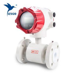 स्मार्ट और कम कीमत विद्युत चुम्बकीय प्रवाह मीटर, मशहूर ब्रांड जल प्रवाह मीटर निर्माता।