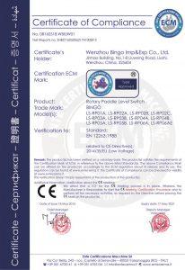 रोटरी पैडल स्तर स्विच सीई -1